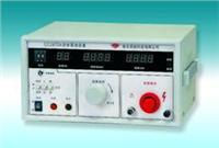 CC2670耐电压测试仪 CC2670A