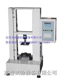 新款环压强度试验机 GX-6030
