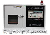 安全鞋电绝缘性测试仪 GX-5087