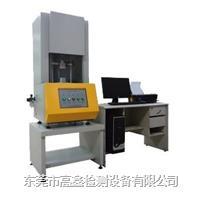 橡胶硫化测试仪 GX-8069