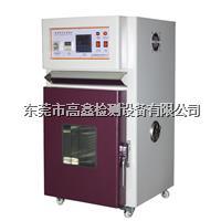 电池热冲击试验机 GX-3020-B