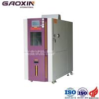 广州电脑恒温恒湿试验箱 GX-3000