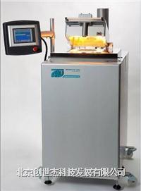 德国ATV公司真空共晶回流焊炉 SRO-706