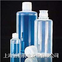 Nalgene PFA窄口瓶,DS1630-0001,30mL
