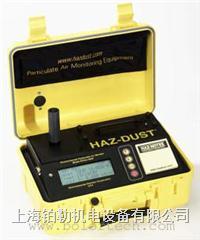 EPAM5000可吸入粉尘测定仪,EPAM-5000可吸入颗粒物检测仪