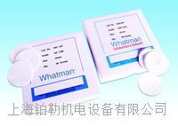 whatman沃特曼QM-H纯石英纤维滤纸