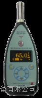 AWA5636-2型声级计