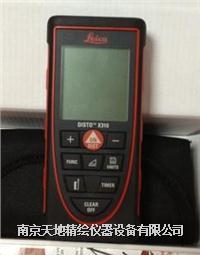 防水防震测距仪 徕卡X310测距仪 x310