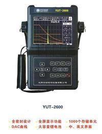 宇时先锋YUT2600数字超声波探伤仪 YUT2600