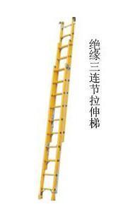 绝缘二节拉伸梯 上海苏特电气 ST