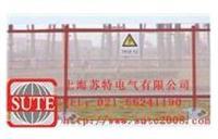电力安全围网 ST WW1