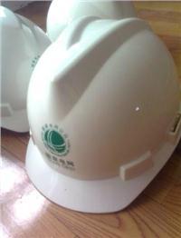 安全帽价格,玻璃钢安全帽价格 ST