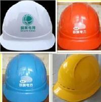 出售各种安全帽 ST