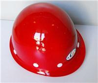 红色盔式安全帽 ST