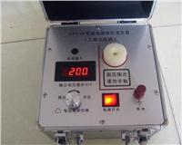 驗電器專用信號發生器 GPF
