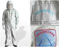 高性能防护服 ST