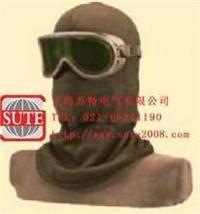 45cal/cm2防电弧护目镜 510-ARC-S45