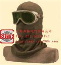 45.8cal/cm2防电弧头罩 ARC-BALA-45.8