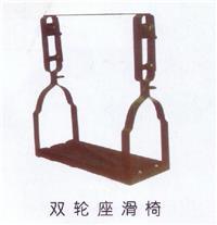 雙輪座滑椅