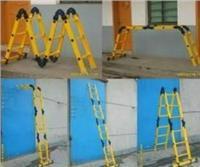 生产黄色绝缘梯,电工梯子制造厂家,防静电人字梯定做