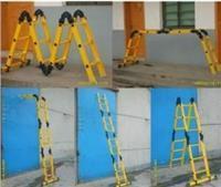 电工用绝缘关节梯,玻璃钢关节梯定做,电力安防折叠梯子 ST