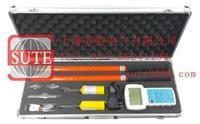 TAG-8000高压无线定相器 TAG-8000