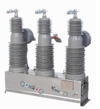 ZW32-24型戶外高壓真空斷路器 ZW32-24型