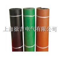 高壓絕緣橡膠板 ST