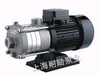 HLJB轻型卧式多级泵生产厂  离心泵招商