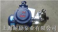 零售40GBZ13-18SB小型酒精自吸泵耐励出厂价?#21482;?#20379;应