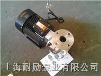 40SLF-13D单相不锈钢离心泵 40SLF-13D