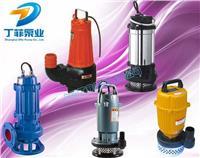 高效节能潜水排污泵