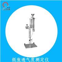 纸张透气度测定仪 YQD-3073