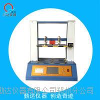 纸管抗压检测仪 QD-3001C