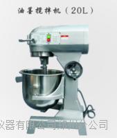 油墨搅拌机 YQD-20L