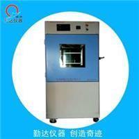 微电脑可程式恒温恒湿试验箱 YQD-3002
