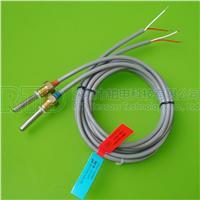 热量表专用PT1000铂电阻