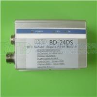 DS18B20温度采集模块(单通道)