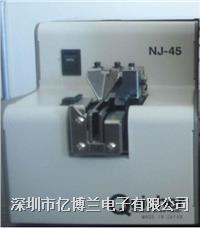 [NJ-4540螺丝机|Quicher 敏捷自动螺丝供给器NJ4540] NJ-4540