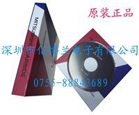 日本三菱切脚机刀片|三菱刀片|钨钢切脚机刀片|刀片 三菱8英寸(200mm)、10英寸(250mm)