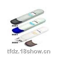 [AZ8680/8681/8682酸碱计|台湾衡欣AZ酸度计 AZ8680/8681/8682
