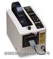 [M1000胶带切割机|ELM自动胶纸机|胶纸机|M1000|日本ELM|日本ELM胶纸机] M-1000