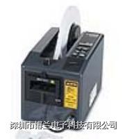 [M1500胶纸机|ELM自动胶带切割机|胶纸机|M1500|日本ELM|日本ELM胶纸机] M-1500