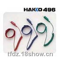 [HAKKO496R/496B/496G防静电手带|日本白光HAKKO手碗带] HAKKO496