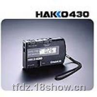 [430静电电压表|日本白光HAKKO] HAKKO430