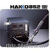 [HAKKO852电路拔放台 日本HAKKO白光852SMD拔放台] HAKKO852