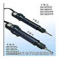 [SK-9231L全自动手按式电动起子|台湾奇力速KILEWS电批SK9231L] P1L-SK-9231L