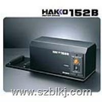 白光HAKKO152B切割机电动装备 HAKKO152B