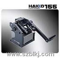 [155电阻切割机|白光HAKKO155电阻切割机] 155