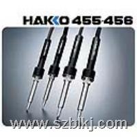 [455重型电烙铁|日本白光HAKKO重型焊铁] 455